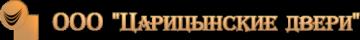 Фирма Царицынские двери