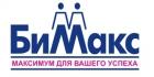 Фирма БиМакс Волгоград