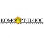 Фирма Комфорт-Плюс, сеть удобных магазинов